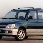 Encuentra el top 5 en esterillas para el Daihatsu Gran Move ❤️