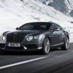 las mejores esterillas para Bentley Continental 💥