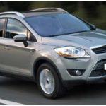 Encuentra el top 5 en esterillas personalizadas para el Ford Kuga ❤️