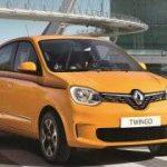 Encuentra el top 5 en alfombrillas baratas para el Renault Twingo ✅